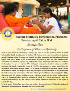 Region 8 Devotional Program | The Confluence of Music and Spirituality - Akshaya Ravi